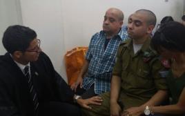 אלאור אזריה עם בני משפחתו בבית הדין הצבאי