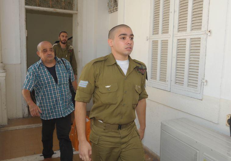 אלאור אזריה בבית הדין הצבאי ביפו