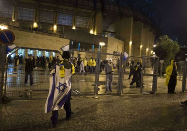 """הגיעו עד למארקה הספרדי. אוהדי בית""""ר ירושלים. צילום מסך"""