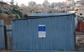 בנייה פלסטינית במימון אירופי