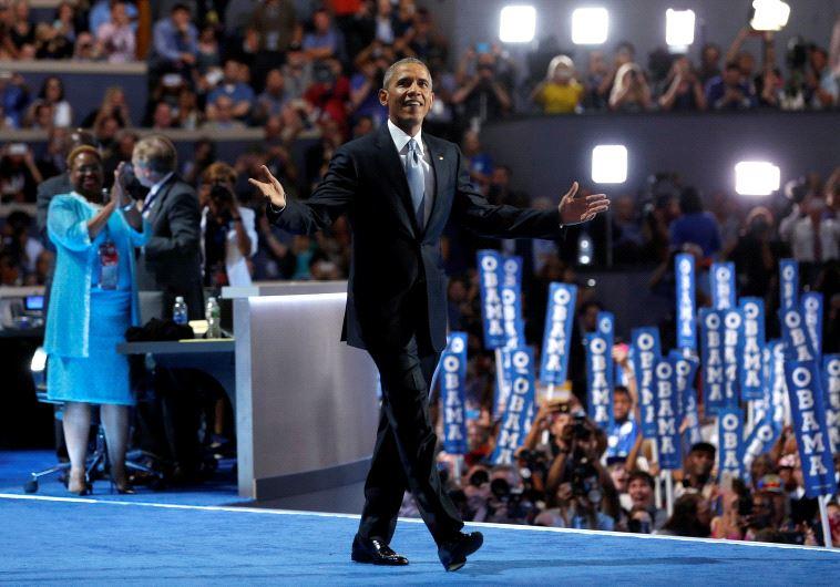 אובמה הגיע לתמוך בגדול. צילום: רויטרס