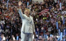 הילרי קלינטון בוועידה הדמוקרטית