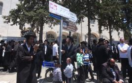 תומכיו של הרב אליעזר ברלנד מחוץ לבית המשפט