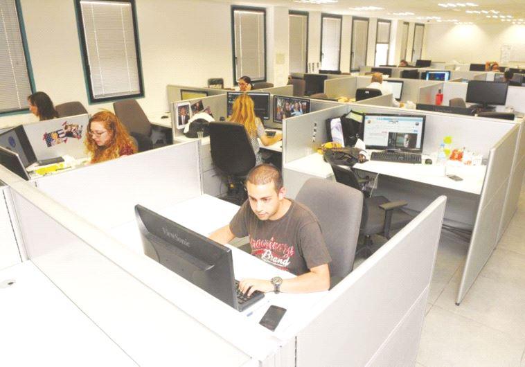 משרדי תאגיד השידור הציבורי החדש. צילום: אבשלום ששוני