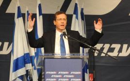יצחק הרצוג בוועידת מפלגת העבודה