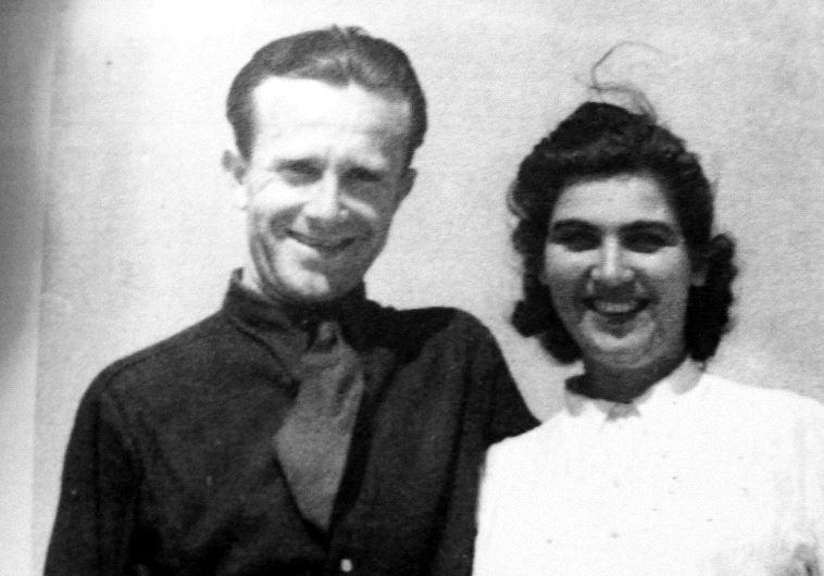 אהב. אורלנד עם בת-אל, 1943. ארכיון אורלנד, אוניברסיטת בר אילן