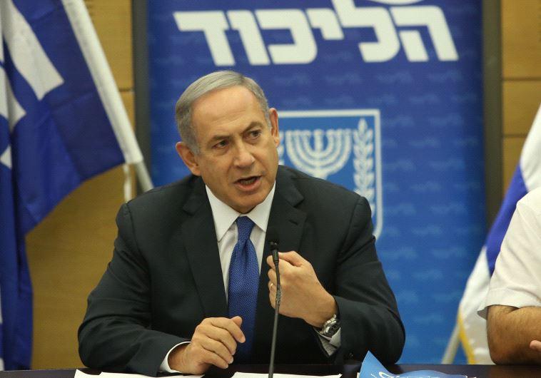 ראש הממשלה נתניהו. צילום: מרק ישראל סלם