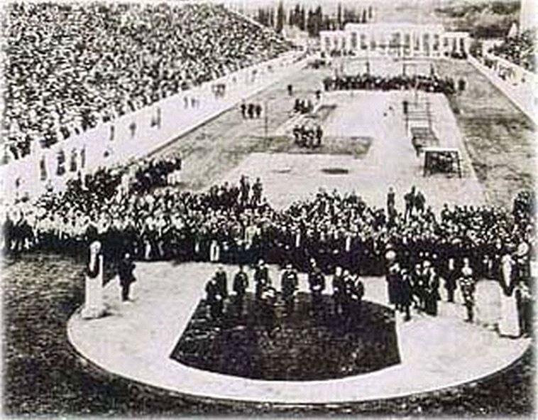 טקס פתיחת האולימפיאדה הראשונה, אתונה, 1896