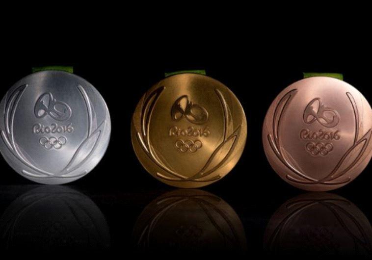 """המדליות של ריו 2016. צילום: יח""""צ"""