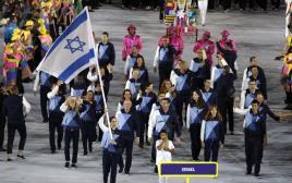 המשלחת הישראלית לאולימפיאדת ריו 2016
