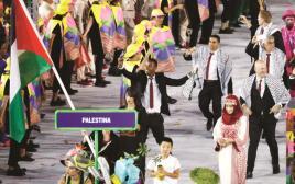 המשלחת הפלסטינית לאולימפיאדה