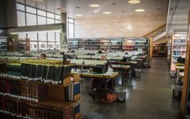 הספרייה הלאומית ירושלים