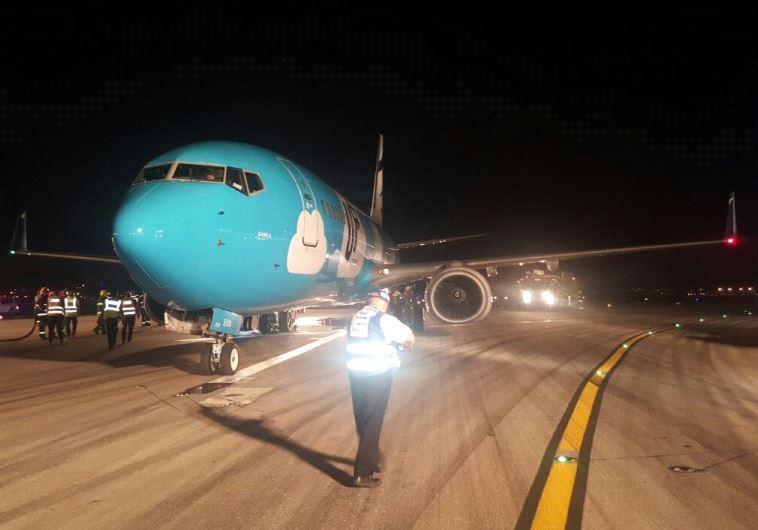 מטוס אל על, ארכיון. צילום: רשות שדות התעופה