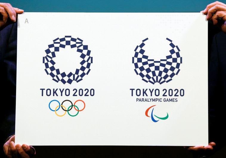טוקיו 2020, צילום: רויטרס