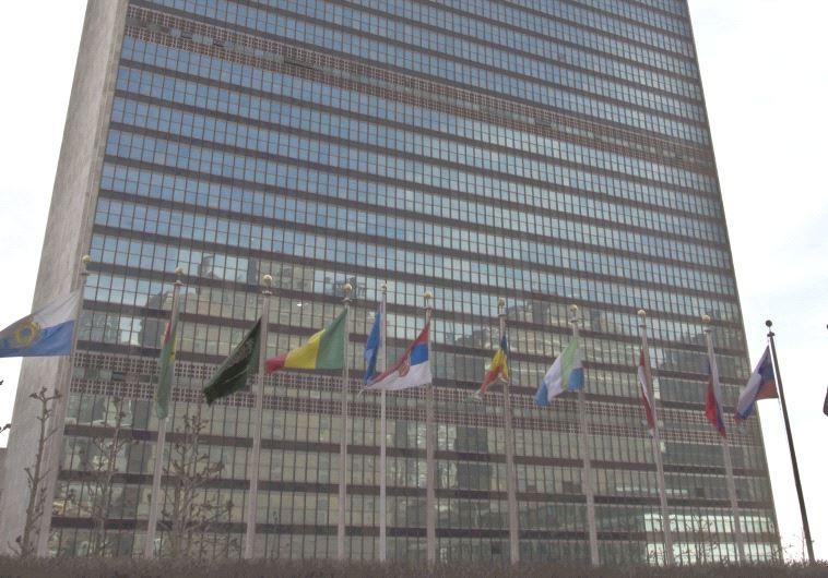 """בניין האו""""ם בניו יורק. צילום: אינאימג"""