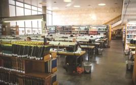 הספרייה הלאומית בירושלים