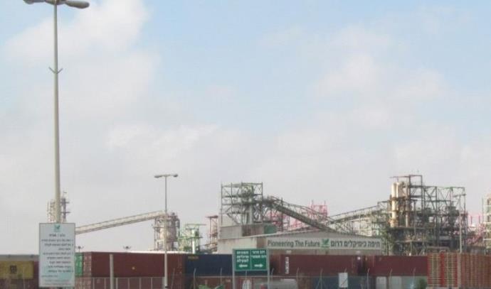 מפעל חיפה כימיקלים דרום