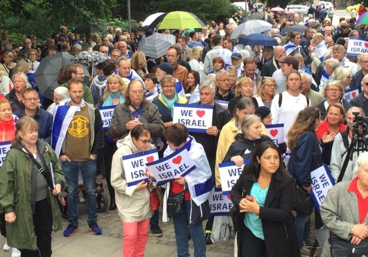 עצרת התמיכה בישראל בשטוקהולם. צילום: דוברות יש עתיד
