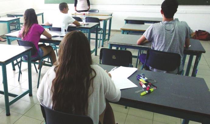 בגרות מבחן בית ספר