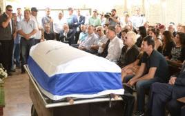 הלוויה פואד