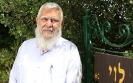 הרב יצחק לוי
