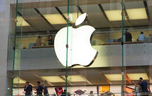 Apple headquarters (Photo: Reuters)