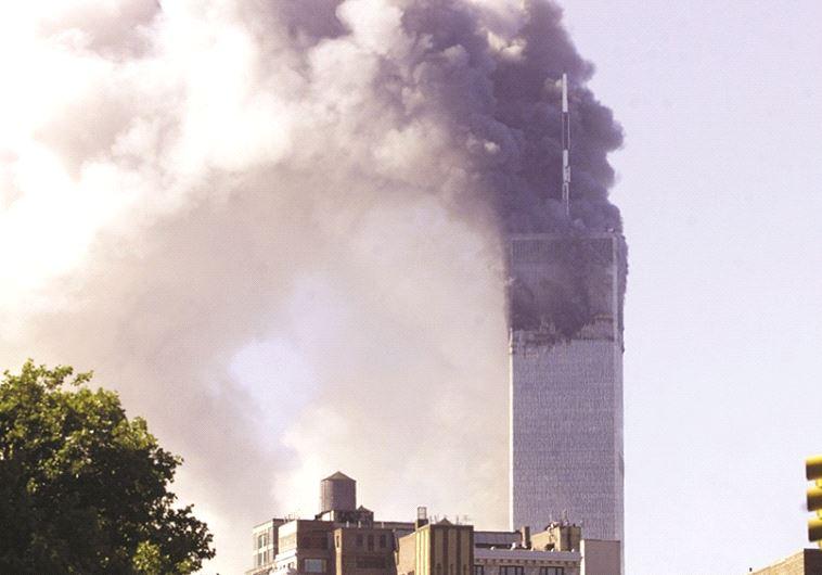 אסון התאומים פיגועי ה-11 בספטמבר