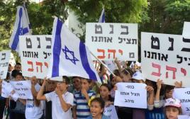 הפגנה מול ביתו של השר בנט