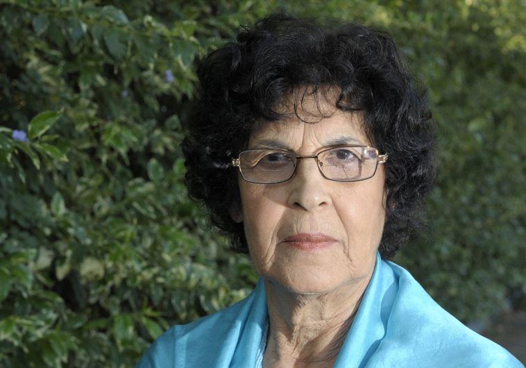 נדיה כהן