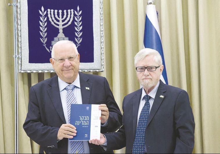 מבקר המדינה יוסף שפירא והנשיא ראובן ריבלין