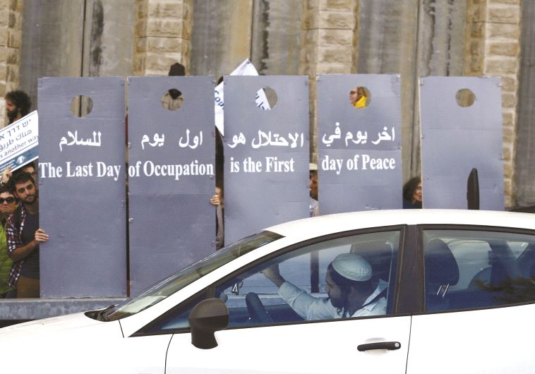 הפגנת שמאל בירושלים, ארכיון. צילום: רויטרס