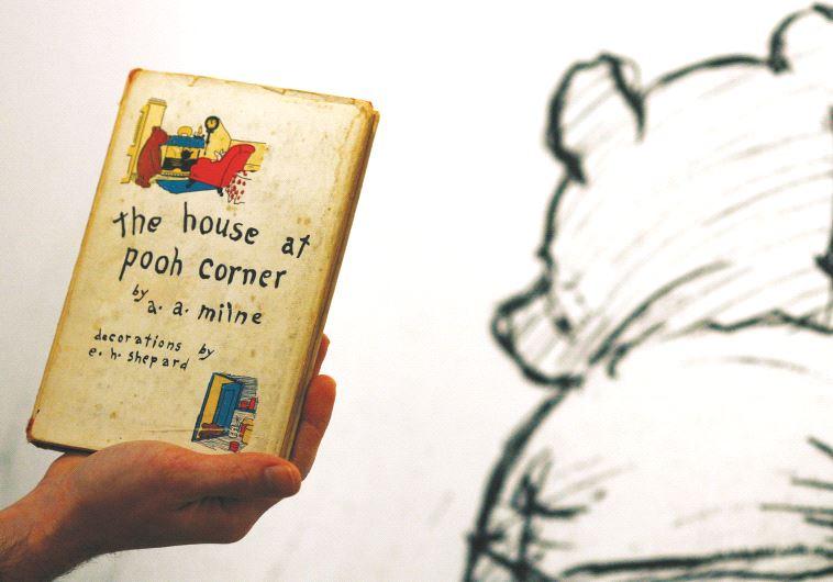 הספר פו הדוב