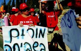 מחאת המורים