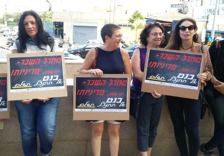 מחאת המורים בעקבות הלנת השכר. צילום: עפר לבנת