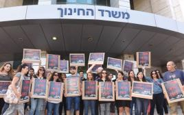 מחאת מורים