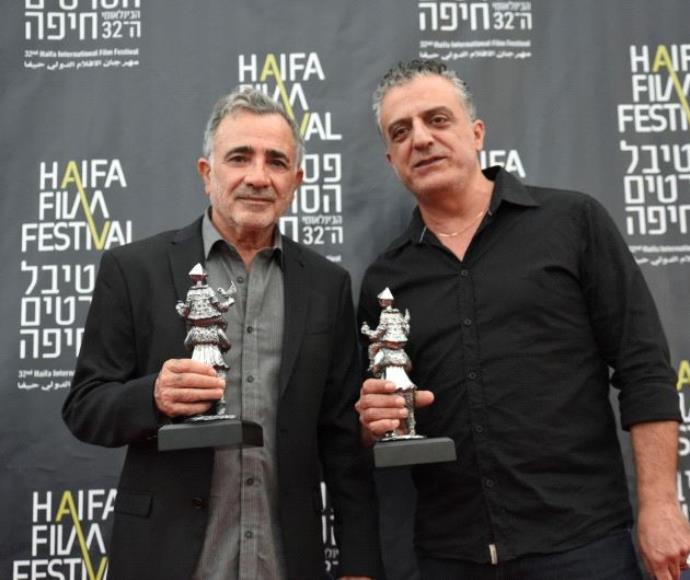 נורמן עיסא משה איבגי פסטיבל הסרטים חיפה
