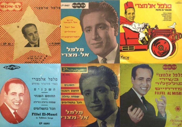 התקליטים של פלפל אל-מצרי