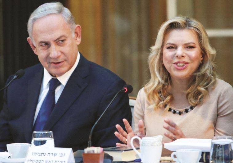 ראש הממשלה נתניהו ורעייתו שרה