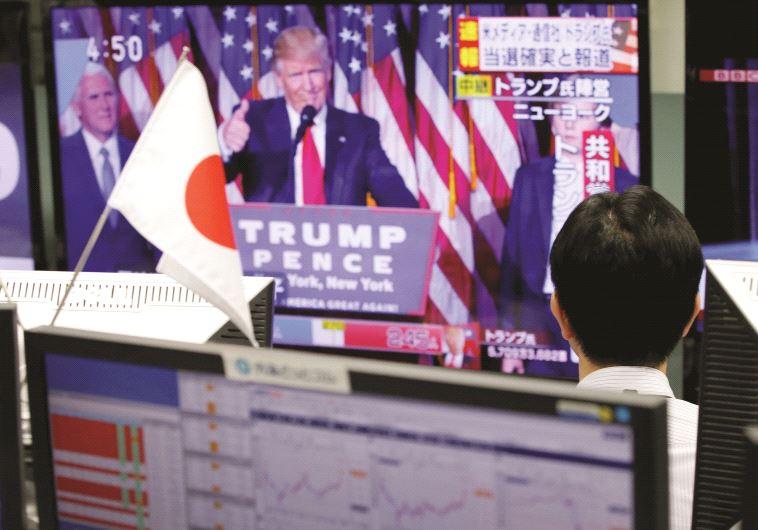 בורסת טוקיו עם ניצחונו של טראמפ