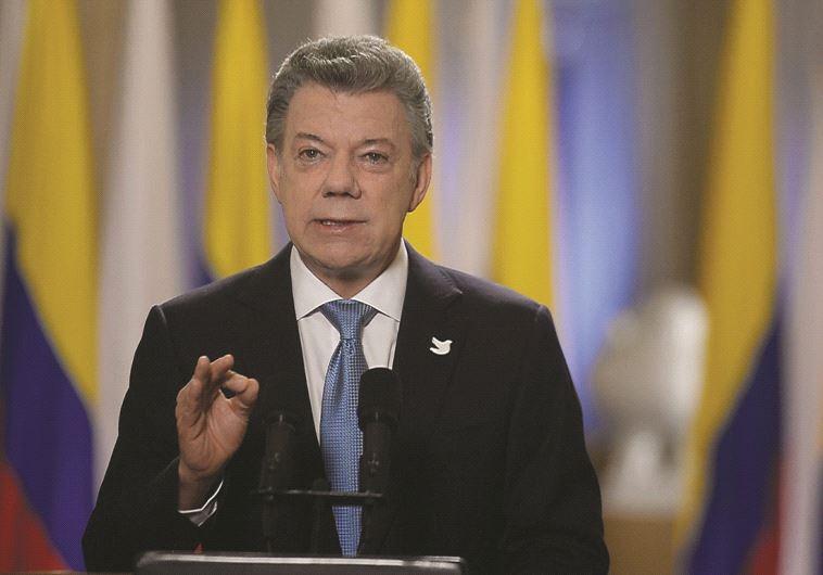 נשיא קולומביה הקודם חואן מנואל סנטוס, צילום: רויטרס