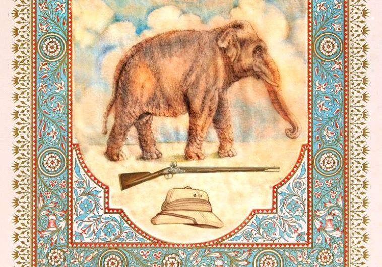 הפיל רומס כל חלקה