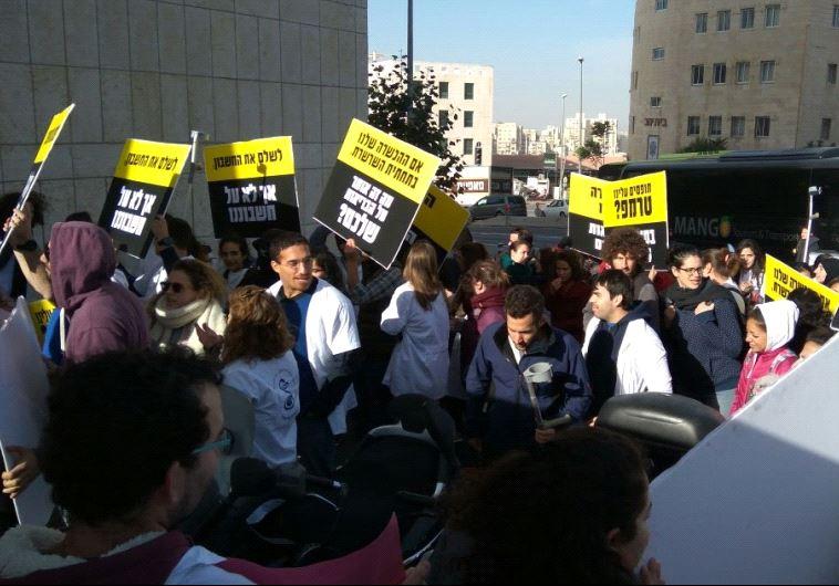 """""""ליצמן בוא לפה"""". הסטודנטים מפגינים. צילום: התאחדות הסטודנטים והסטודנטיות"""