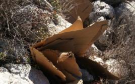 ערימת הקרטונים שנמצאה