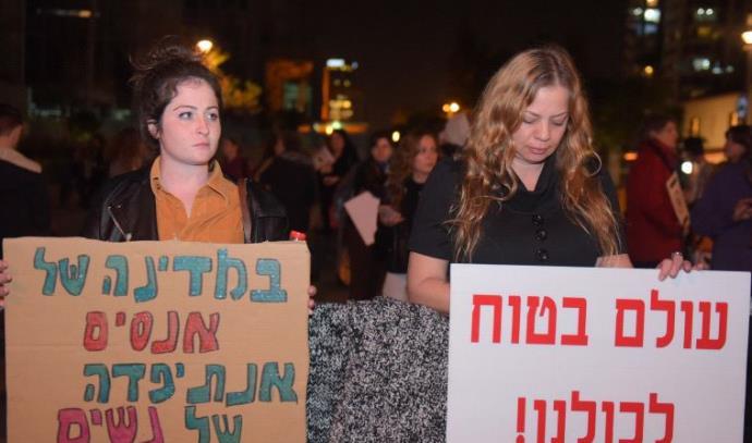 הפגנה נגד הסדרי הטיעון לעברייני מין