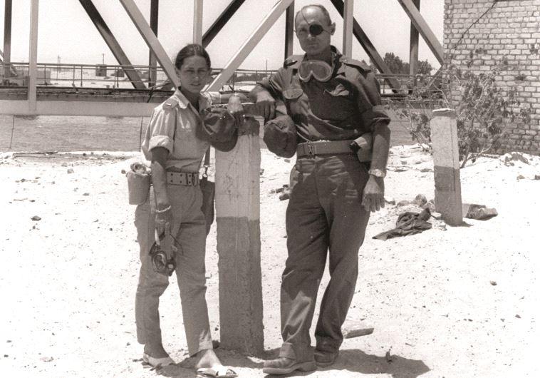 """יעל ומשה דיין. צילום: אסף קוטין, לע""""מ"""