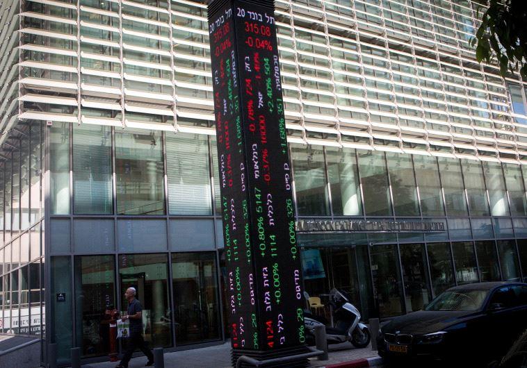 """הבורסה בת""""א. מדד ת""""א 35 ירד בכ-3% בלבד. צילום: אבשלום ששוני"""