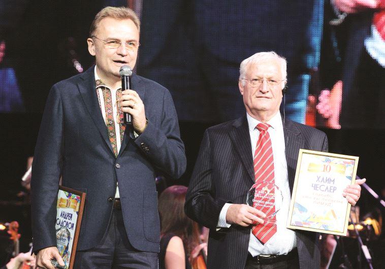 מייסד הפרויקט חיים צ'סלר (מימין) וראש עיריית לבוב, אנדרה סדובי. צילום: בוריס בוכמן