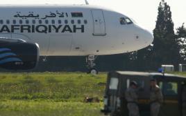 מטוס הנוסעים שנחטף מלוב
