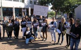 """הסטודנטים מפגינים במכללה למינהל בראשל""""צ"""