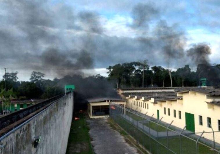 בית הכלא בברזיל